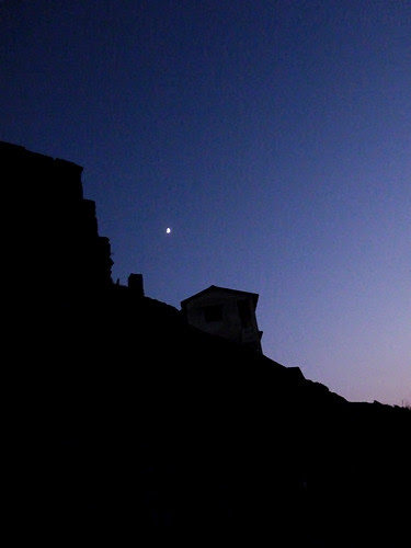 Nightfall at Tungnath