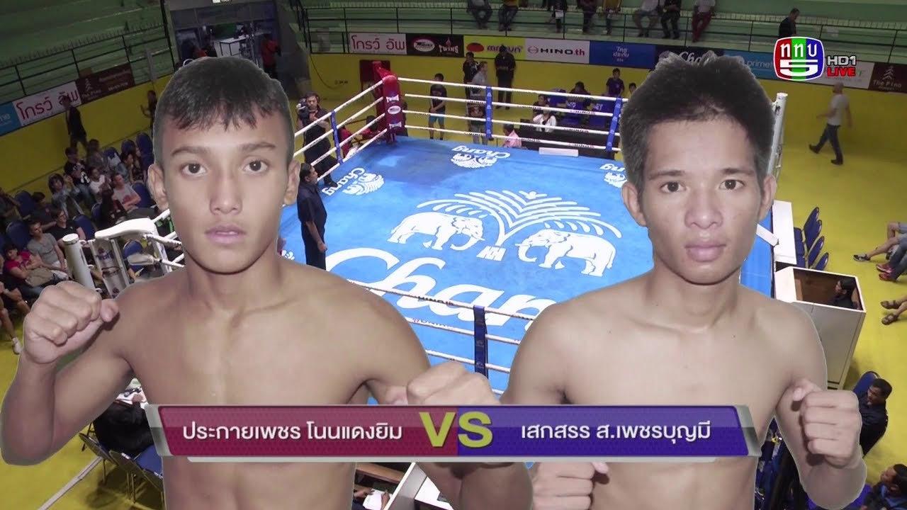 ศึกมวยไทยลุมพินีเกริกไกร ล่าสุด 2/3 25 ตุลาคม 2558 ย้อนหลัง Muaythai HD: http://dlvr.it/CbgN6B