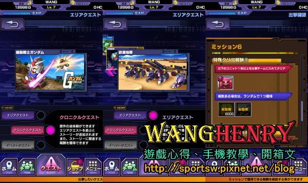 03.任務+素材.jpg
