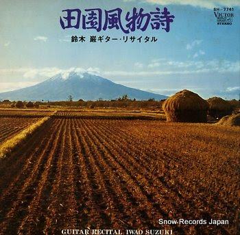 SUZUKI, IWAO guitar recital