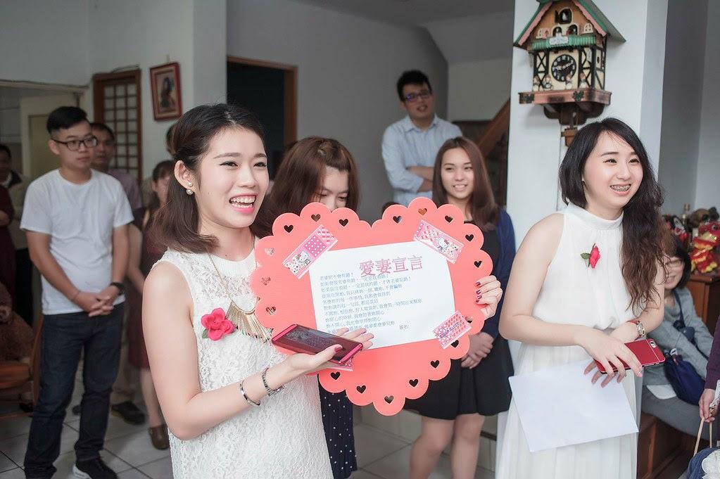 043優質迎娶婚攝
