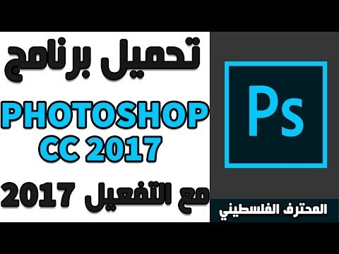 how to clear scratch disk in photoshop cc 2018