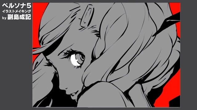 ペルソナ5 キャラクターデザイナー 副島 成記さんのイラストメイキングが