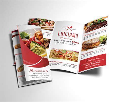 Restaurant Menu Tri fold Brochure ~ Brochure Templates