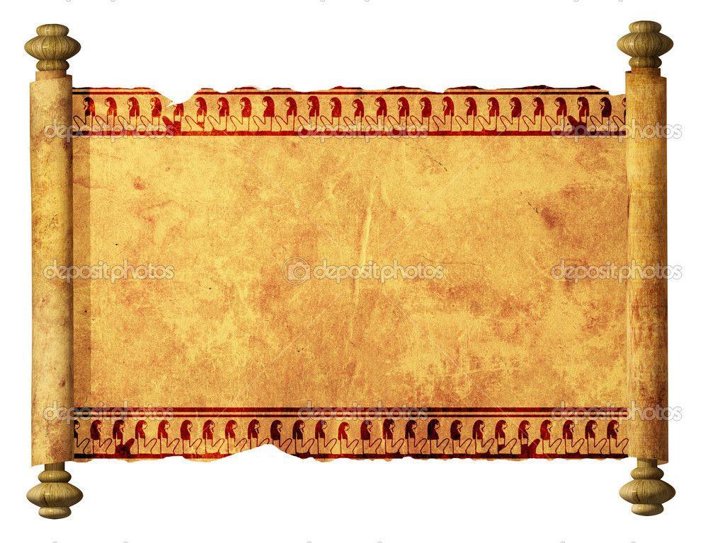 Vertical Blank Scroll