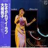 OHASHI, JUNKO - tasogare my love