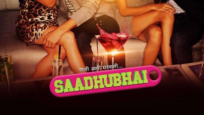 Saadhubhai (2020) S01 Hindi KindiBox WEB Series