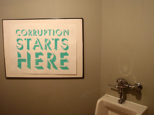 Corruption Starts Here