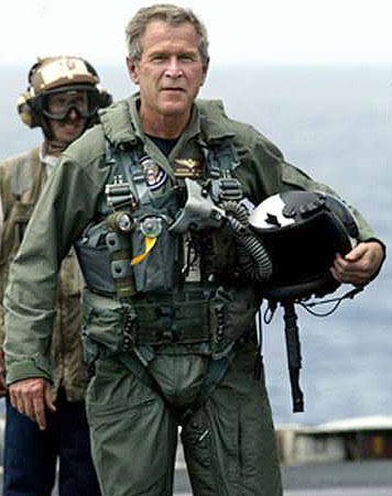 Bush | Codpiece