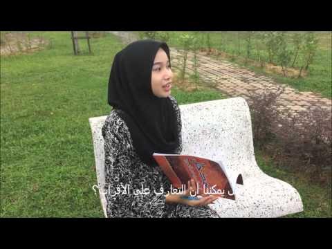 Materi Bahasa Arab Perkenalan (Dialog) - Model Pembelajaran Inquiry Learning