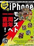 ファミ通App NO018