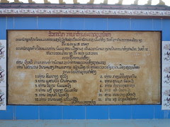 Lao Writing