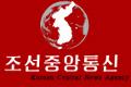 Logo do jornal Korean Central News Agency