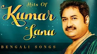 Best Of Kumar Sanu Bengali Mp3 Songs Free Download