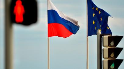 В ЕП призвали оценить ущерб странам ЕС от антироссийских санкций