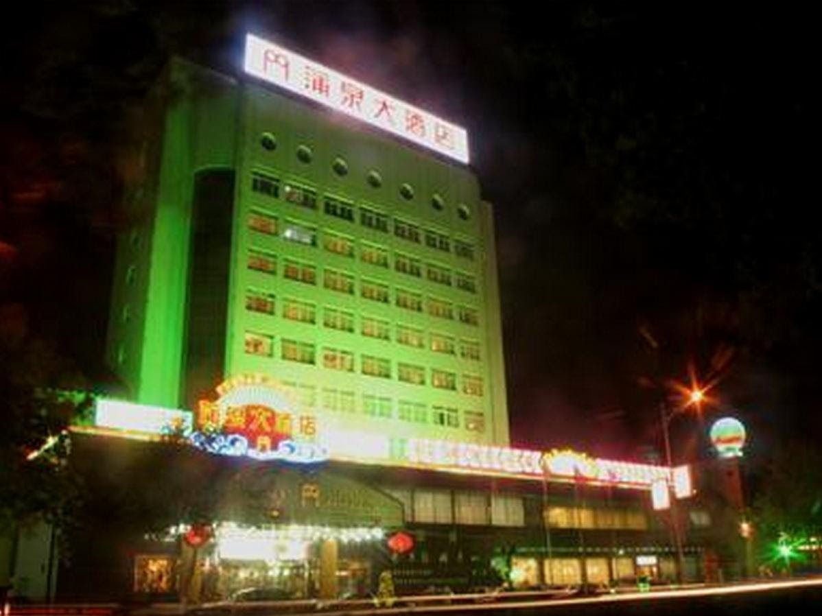 Zibo Puquan Hotel Reviews