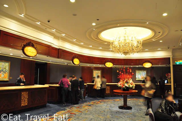 Island Shangri-La: Check In Area
