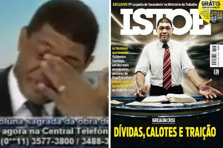 http://www.acaradevitoria.com.br/
