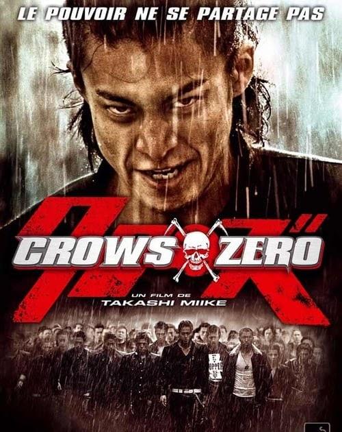 Crows Zero Stream