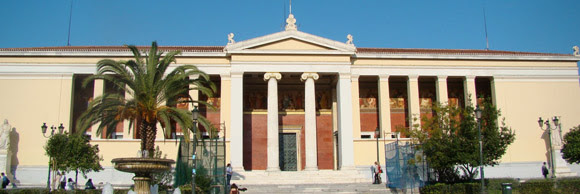 Τα προγράμματα e-learning των Ελληνικών Πανεπιστημίων!