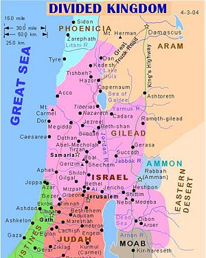 Bethel Israel Map Today