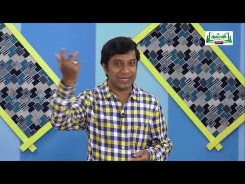 வகுப்பு 10 கணக்கு அலகு 3 இயற்கணிதம் வர்க்கமூலம் Kalvi TV