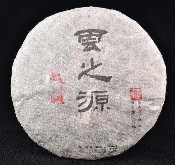 2011 YS Fengyun
