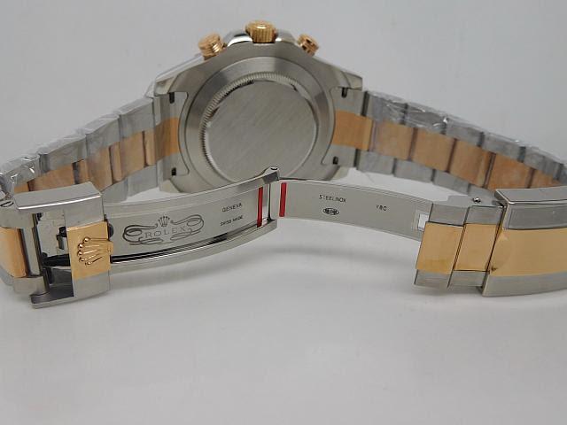 Rolex 116681 Clasp