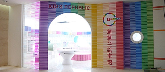 kids republic 3 The Worlds 6 Coolest Looking Bookstores