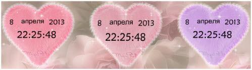 aramat_039