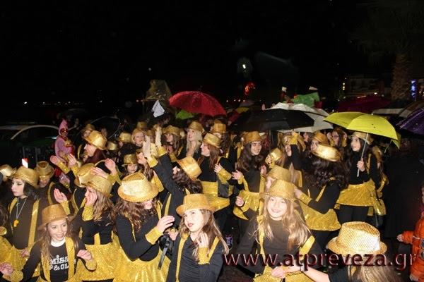 Σήμερα το Καρναβάλι Γυναικών της Πρέβεζας