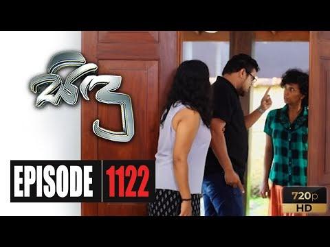 Sidu | Episode 1122 30th November 2020