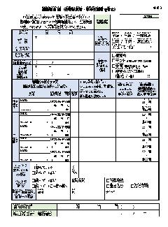 pdf ファイルで送る 英語