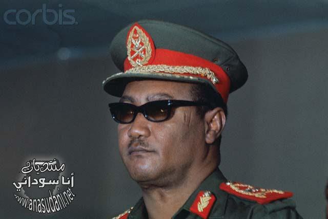 الرئيس جعفر نميري