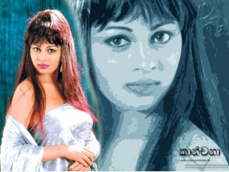 we are FIRST: Kanchana Mendis hot figure rare pictures