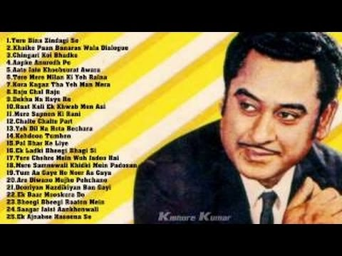 Download Mp3 Songs Free Download Of Kishore Kumar MP3, 3GP, MP4