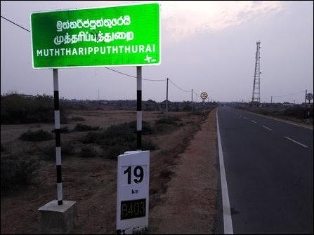 Arippu on 19 October 2016