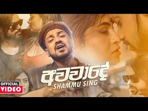 Awawade Shammu Sing Official Music Video Free Download