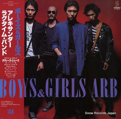 ARB boys & girls