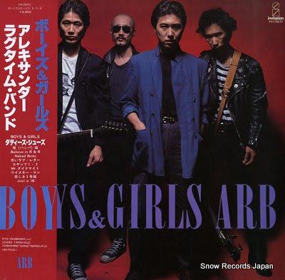 ARB boys & girls