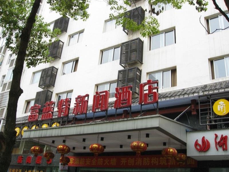 Zhangjiajie Fulante News Business Hotel Reviews