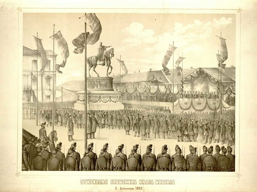 Otkrivanje spomenika knjaza Mihaila - lithograph by R Linhart, 1882