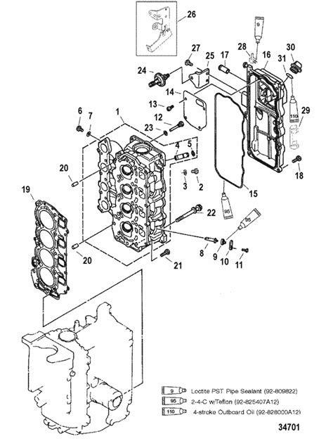 Mercury Marine 50 HP (4-Stroke) Cylinder Head Parts