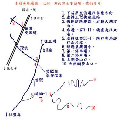 20071216carmap