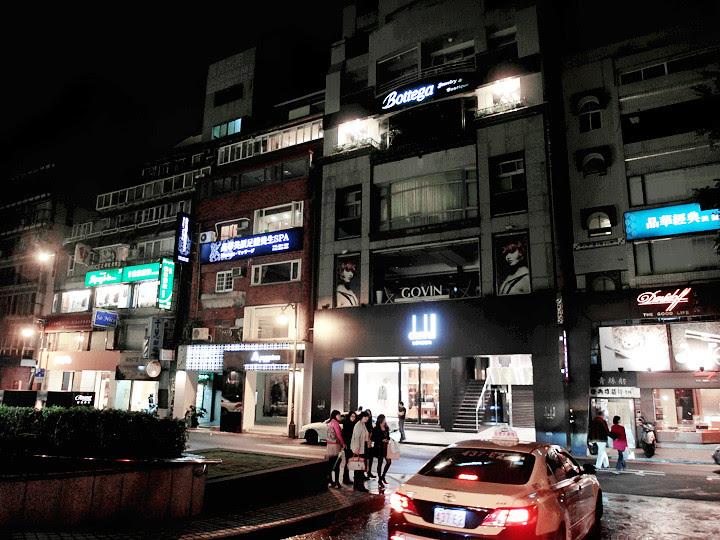 shop houses beside regent taipei