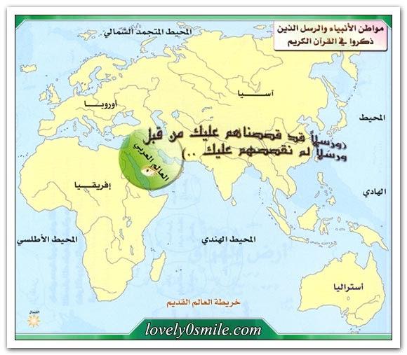 خريطة العالم مع خطوط الطول ودوائر العرض - Kharita Blog