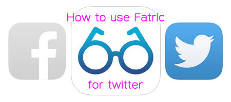 Fatric_for_twitter
