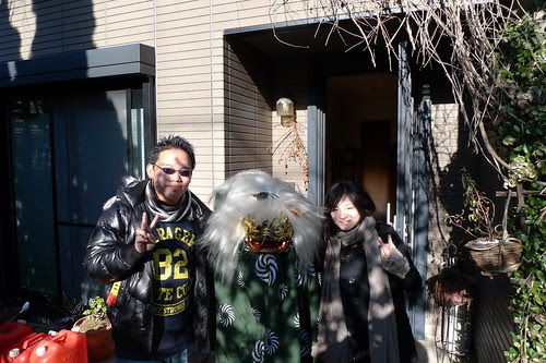 Lion in front of Maiko's house