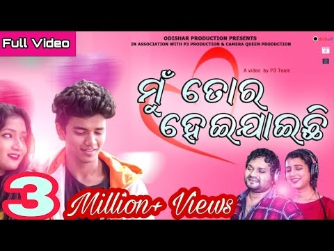 [BEST] Odia Romantic Song Downloads  (‡▼益▼)