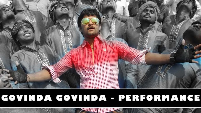 Govinda Govinda Lyrics - Paisa Telugu Lyrics